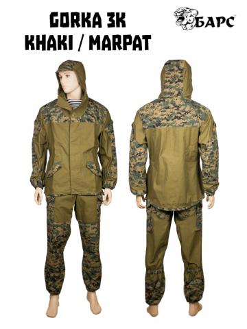 Gorka 3K, khaki / marpat