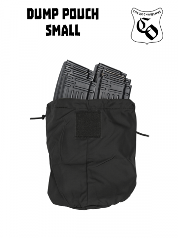 Dump pouch - small, black