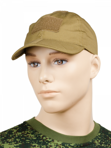 Folding baseball cap, khaki