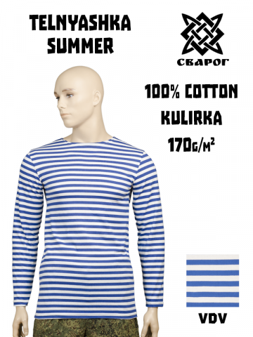 Telnyashka - summer VDV