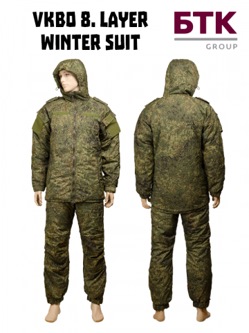 Winter suit VKBO