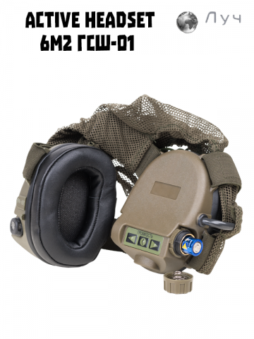 Active headset 6M2 RATNIK