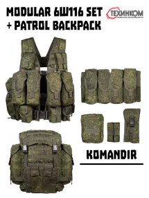 Carrying system 6ш116 + Patrol backpack