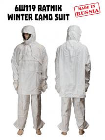 Winter camouflage suit 6ш119 RATNIK
