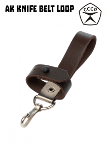 Belt loop for AK bayonet knife, brown