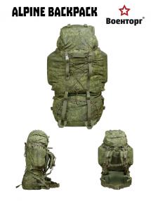 Alpinistický ruksak СпН