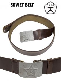 Soviet belt, brown/galvanized