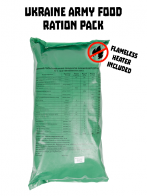 Ukrainian army food ration pack reinforced DPNP-P