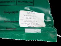 Ukrainian army food ration pack DPNP-R