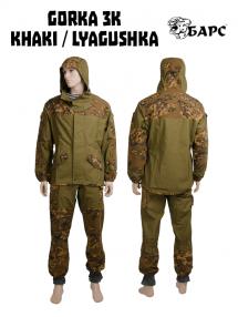 Gorka 3K, khaki / ljaguška