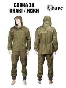 Gorka 3K, khaki / moch