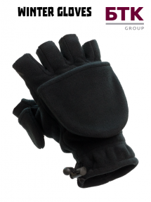 Winter gloves СпН