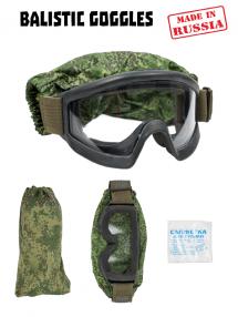 Goggles 6Б34 Permyachka