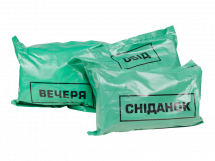 Ukrainian army food ration pack DPNP