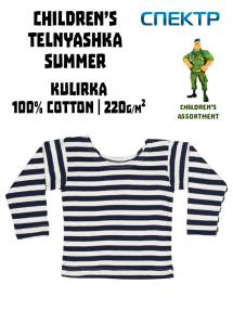 Children's Telnyashka - summer FLOT