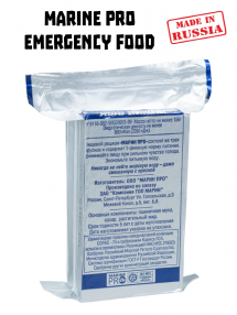 Emergency food ration - Marine Pro