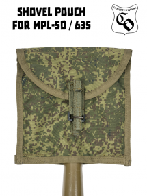 Pouch for small infantry shovel, EMR