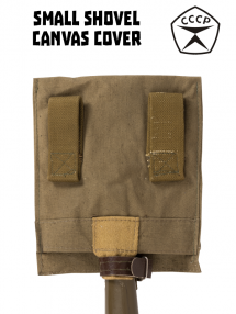 Pouch for small infantry shovel