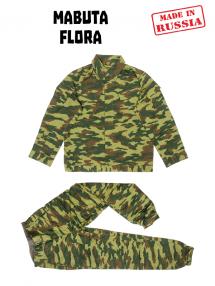 Mabuta СпН, flora
