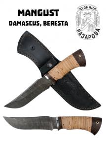 MANGUST - Damašk, Beresta