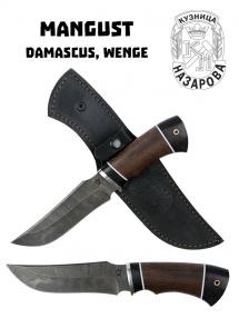 MANGUST - Damašk, Venge, (značka)