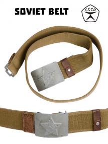 Soviet belt, brezent