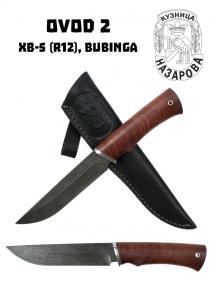 OVOD 2 - R12, Bubinga