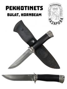 PECHOTINEC - Bulat, Čierny hráb, (nápis)