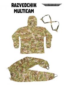 Razvedchik suit, Multicam