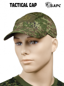 Tactical baseball cap, EMR