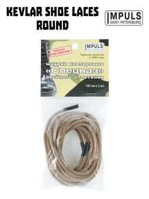 Kevlar shoe laces SPETSNAZ, coyote
