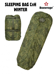 Sleeping bag winter СпН (-15°C)