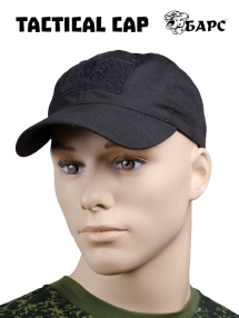 Tactical baseball cap, black