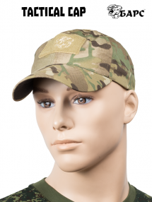 Tactical baseball cap, multicam