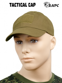 Tactical baseball cap, palatka