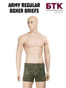 Army boxer briefs, EMR