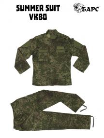 Letná uniforma VKBO