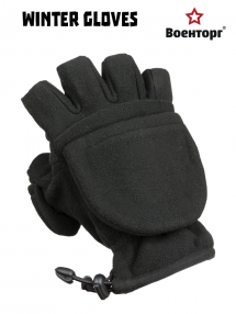 Winter gloves, black