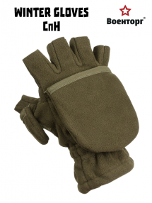 Winter gloves СпН, olive