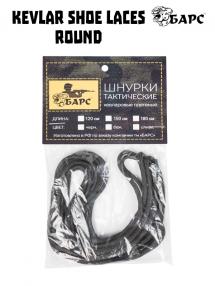 Kevlar tactical shoe laces, black
