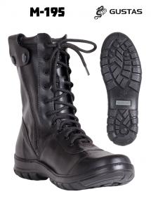 M-195 (Kobra), fekete