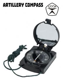 Kompas delostrelecký
