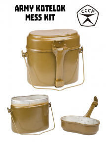 Army mess kit