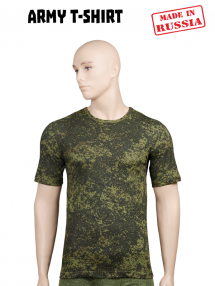 Army regular t-shirt, EMR