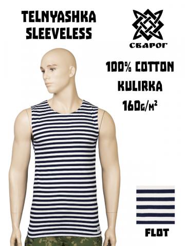 Telnyashka - sleeveless FLOT