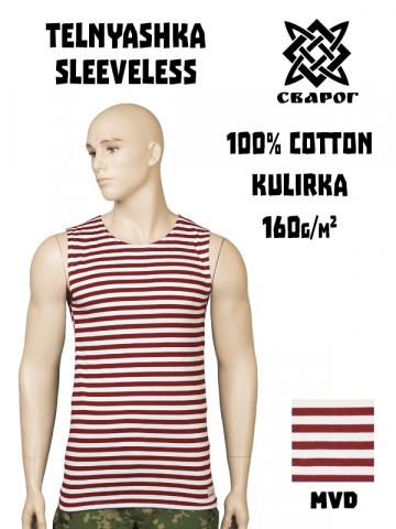 Telnyashka - sleeveless MVD