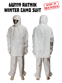 Téli kabát 6ш119 RATNIK