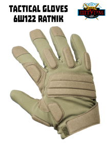 Taktische handschuhe 6ш122 RATNIK, Oliv