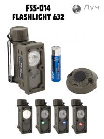 Flashlight 6Э2 RATNIK