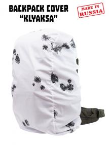 Backpack cover, klyaksa